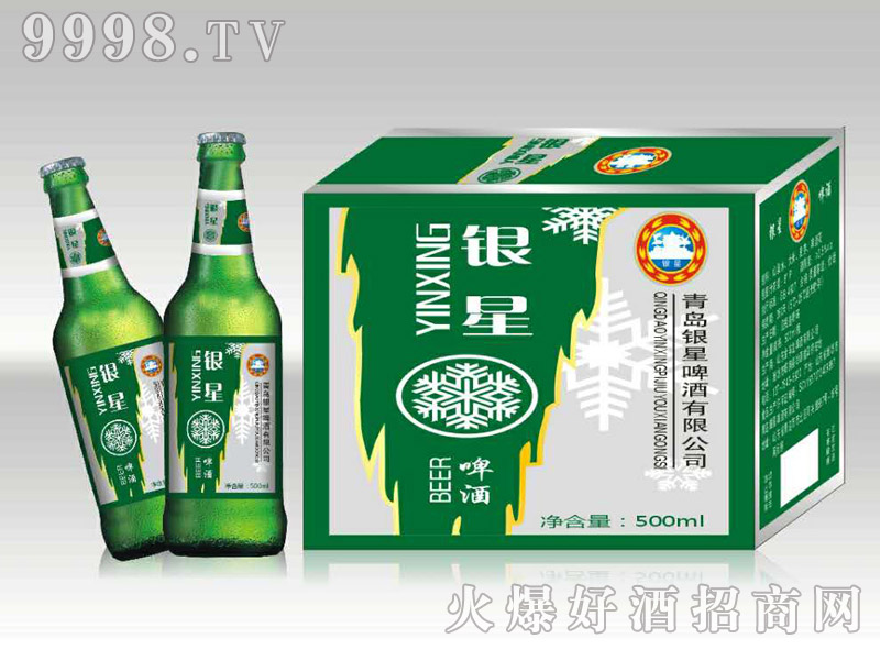 银星啤酒500ml(绿瓶)