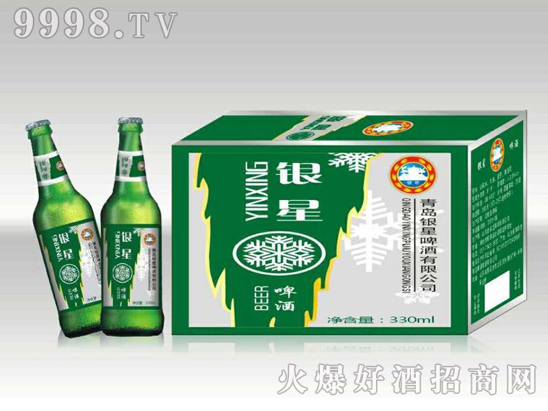 银星啤酒330ml(绿瓶)