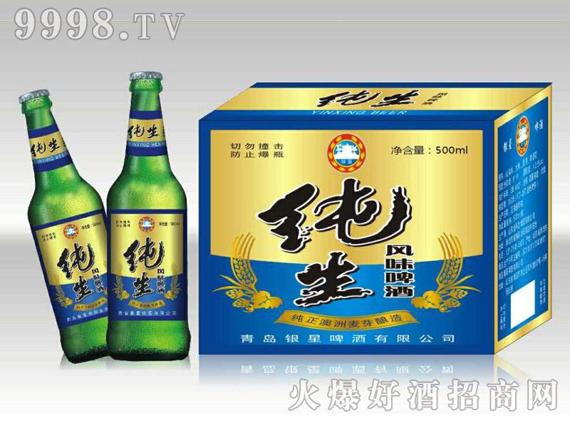 银星纯生风味啤酒500ml(绿瓶)