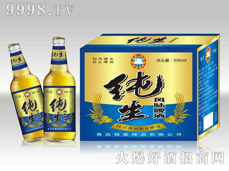 银星纯生风味啤酒500ml(黄瓶)