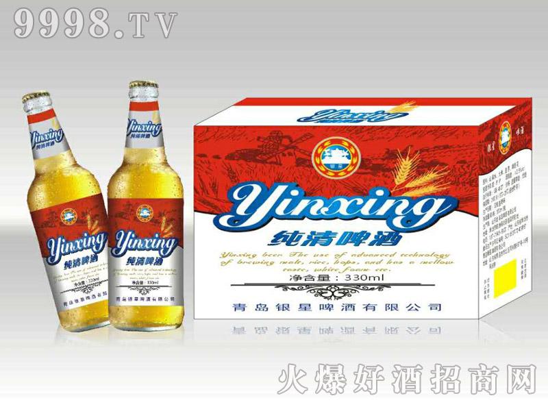 银星纯清啤酒330ml