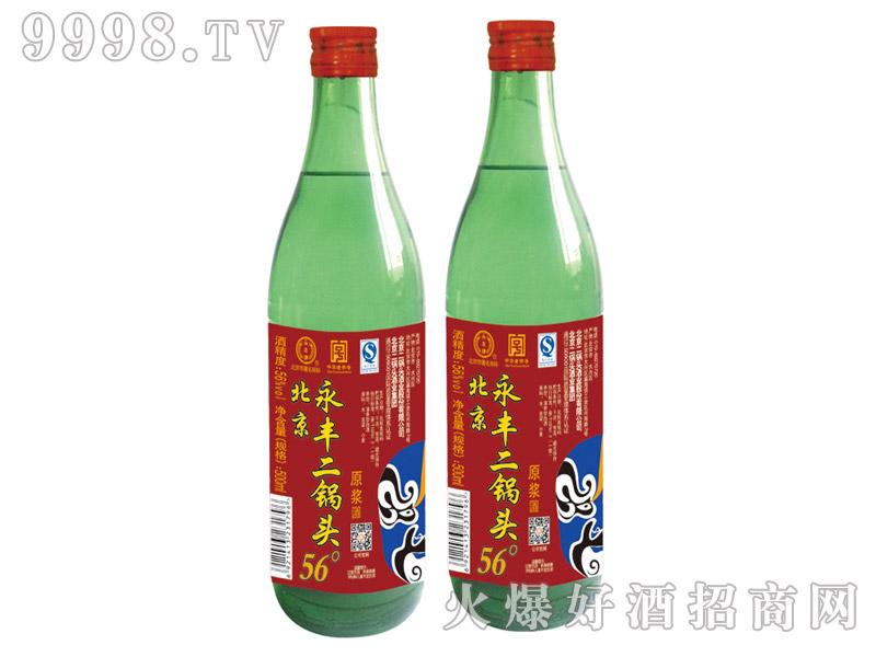 永丰京韵原浆北京二锅头酒56度500ml(绿)