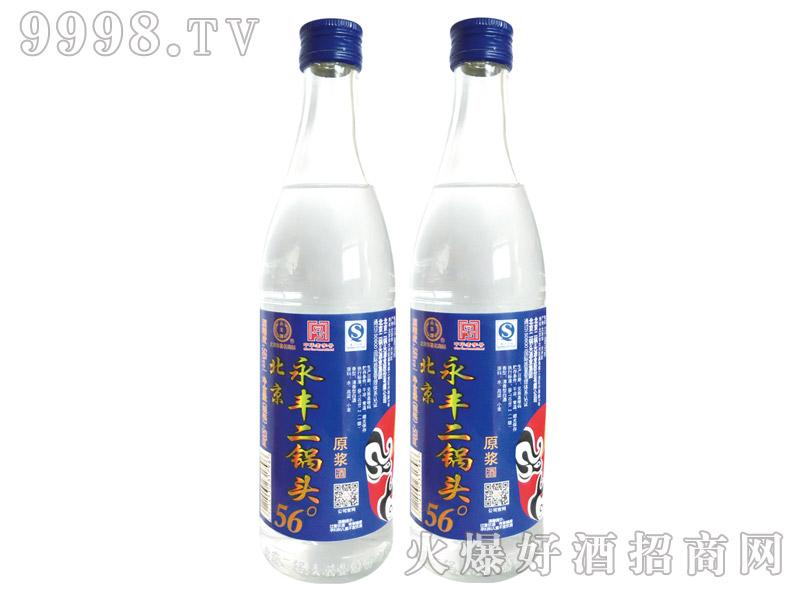 永丰京韵原浆北京二锅头酒56度500ml(蓝)