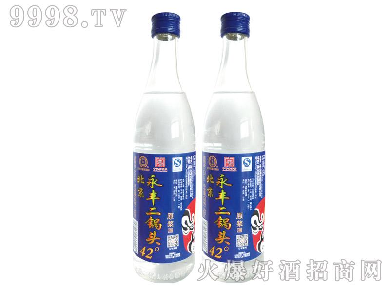 永丰京韵原浆北京二锅头酒42度