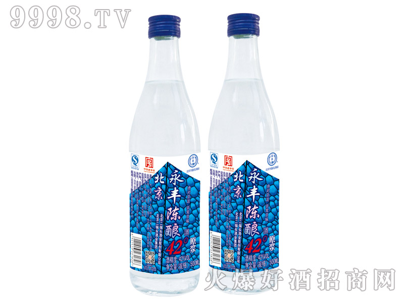 永丰北京陈酿酒42度500ml