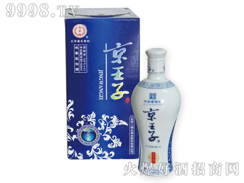 京王子青花瓷酒38度500ml