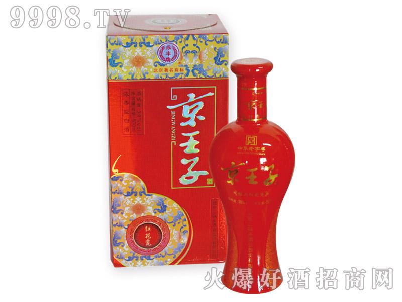 京王子红花瓷酒38度500ml