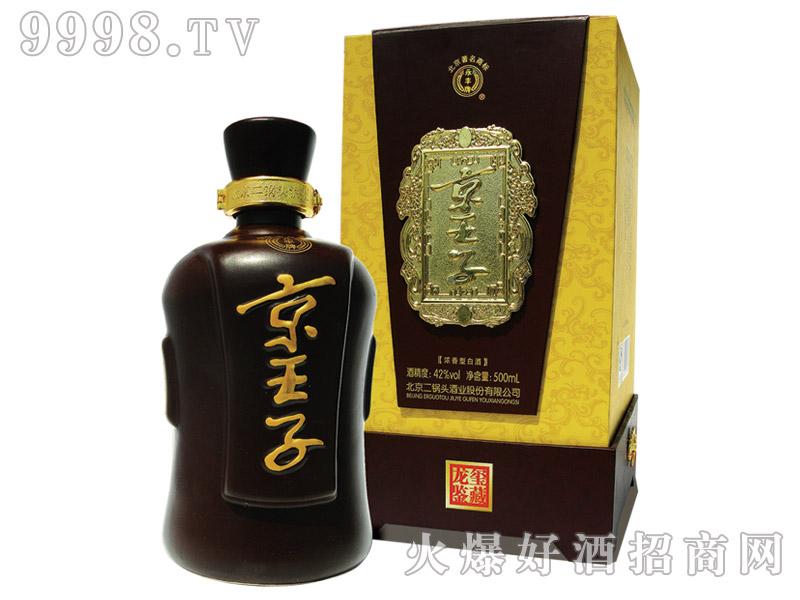 京王子鉴藏酒42度500ml