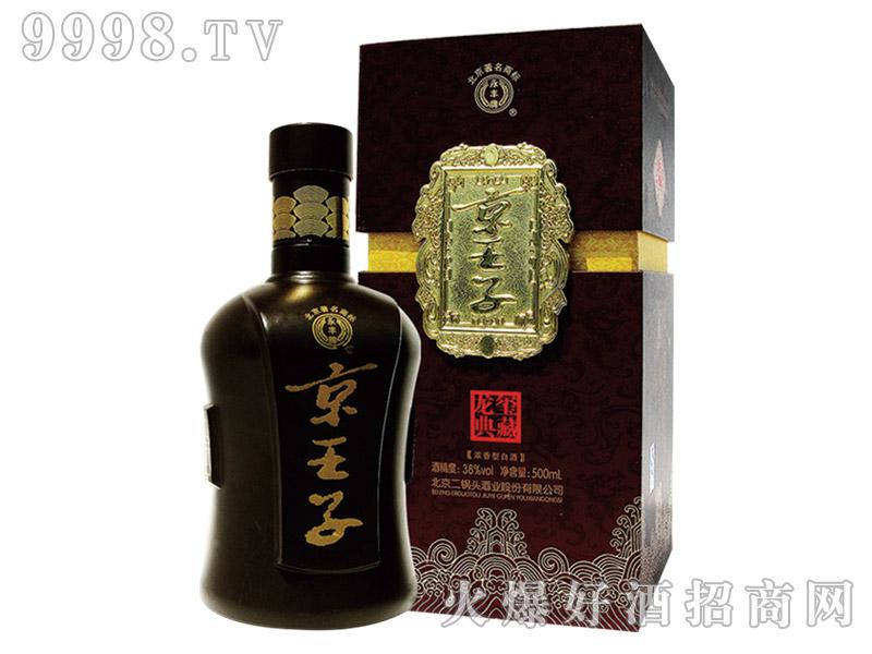 京王子龙玺典藏酒38度500ml
