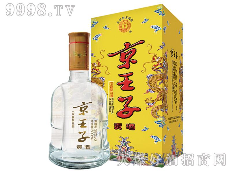 京王子贡酒38度500ml