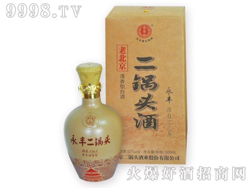 永丰二锅头酒1163