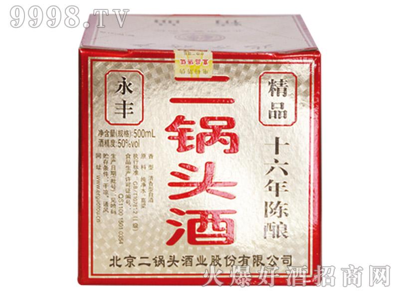 永丰牌北京二锅头酒陈酿16