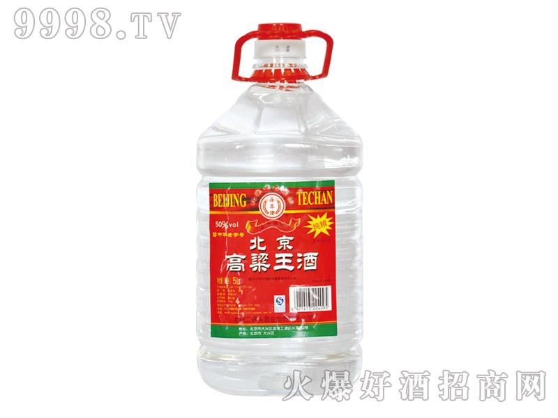 永丰牌北京高粱王酒50度5L