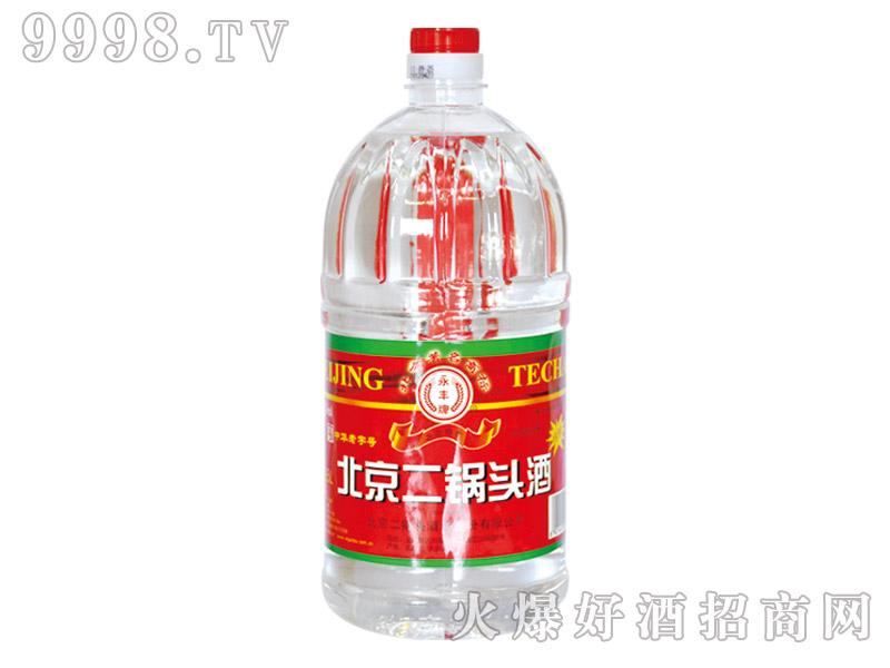 永丰牌北京二锅头酒50度2.5L