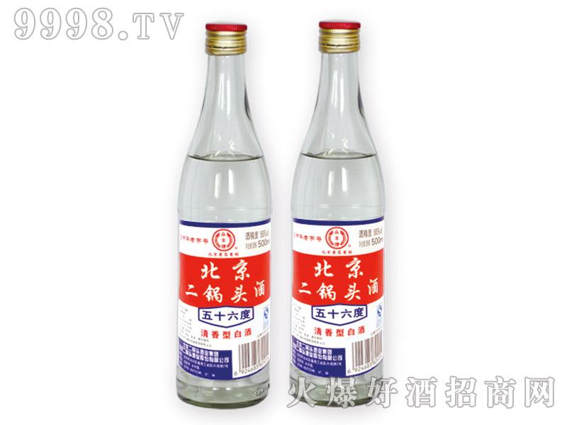 永丰牌北京二锅头酒56度
