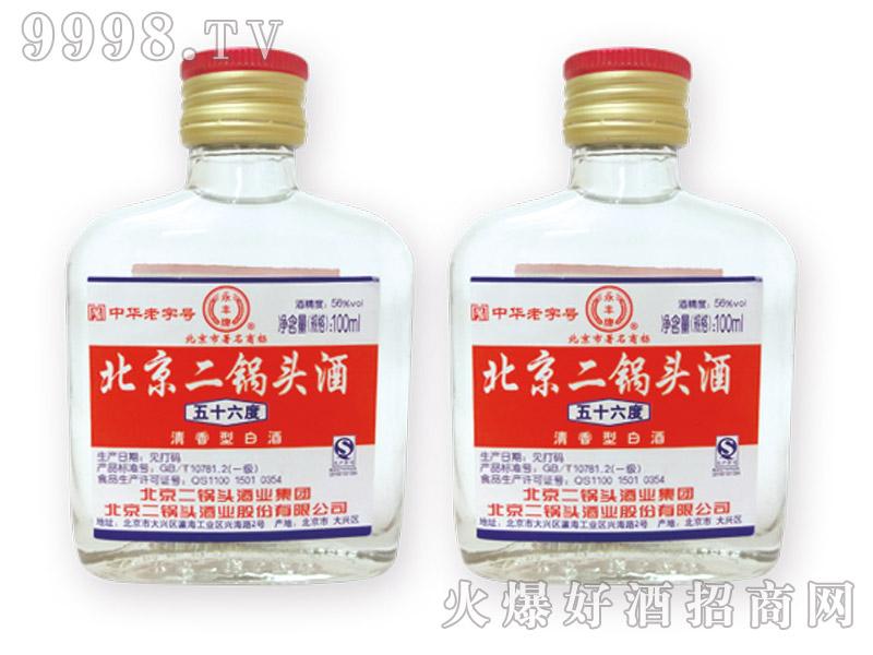 永丰牌北京二锅头酒56度100ml