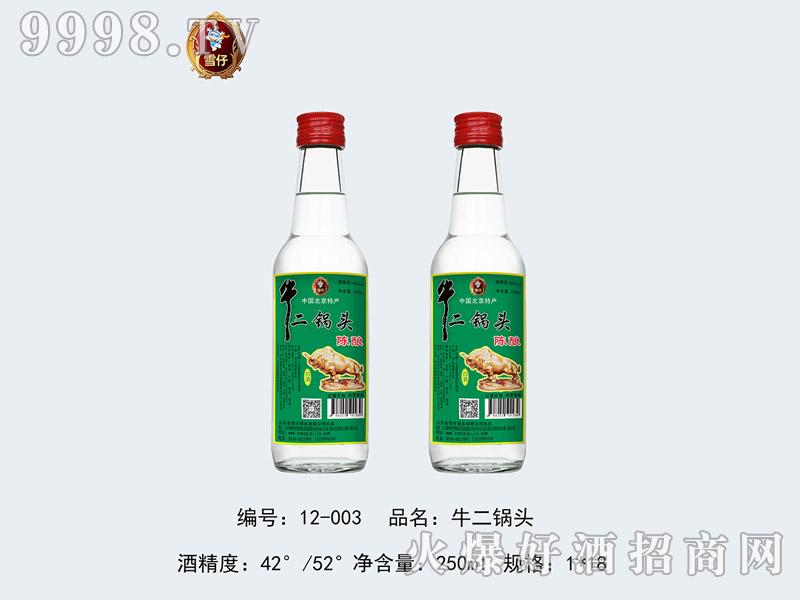 雪仔牛二锅头陈酿白酒250ml