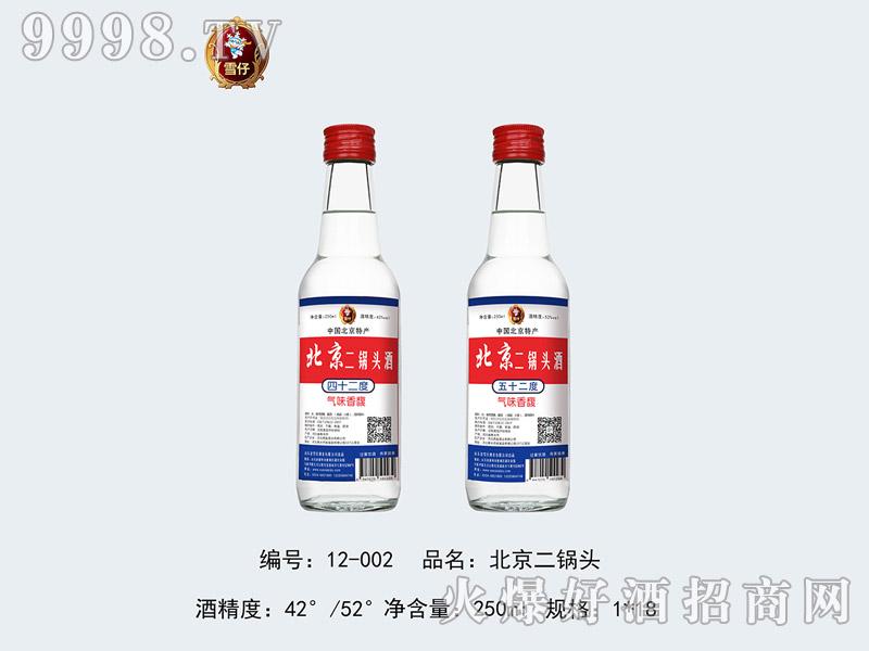 雪仔北京二锅头酒250ml