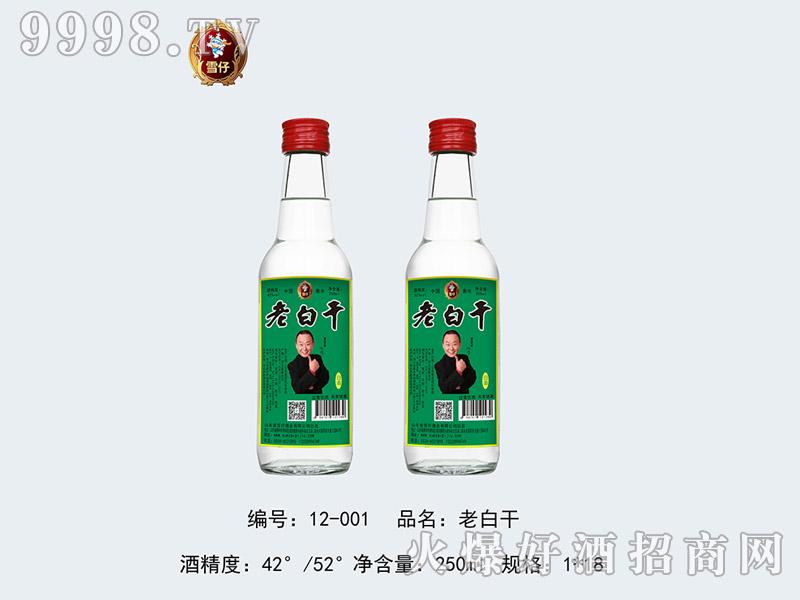 雪仔老白干白酒250ml