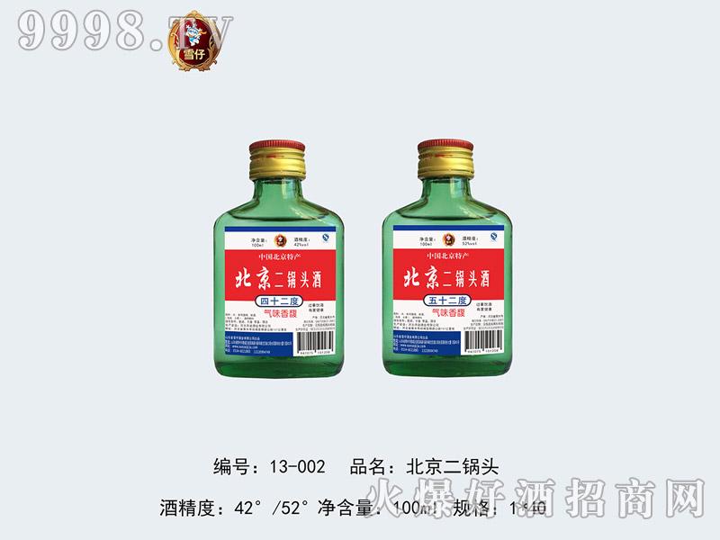 雪仔北京二锅头酒100ml