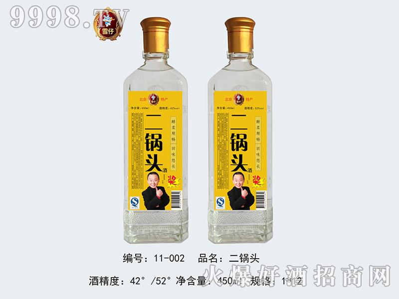 雪仔二锅头酒(有奖)