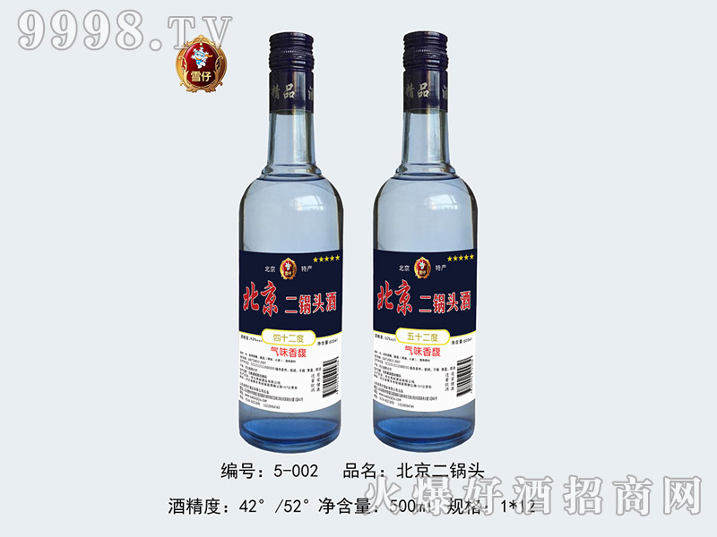 雪仔北京二锅头酒(五星)