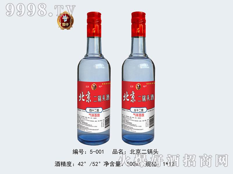 雪仔北京二锅头酒(气味香馥)