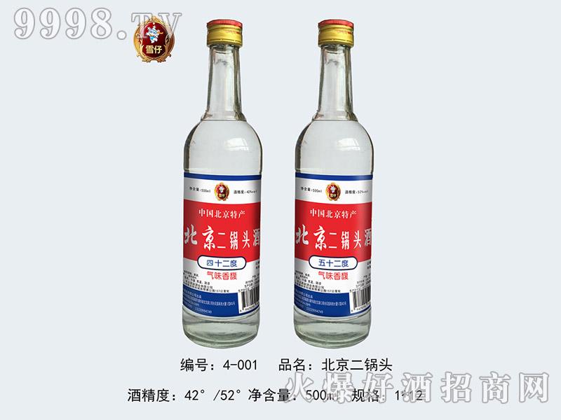 雪仔北京二锅头酒52°