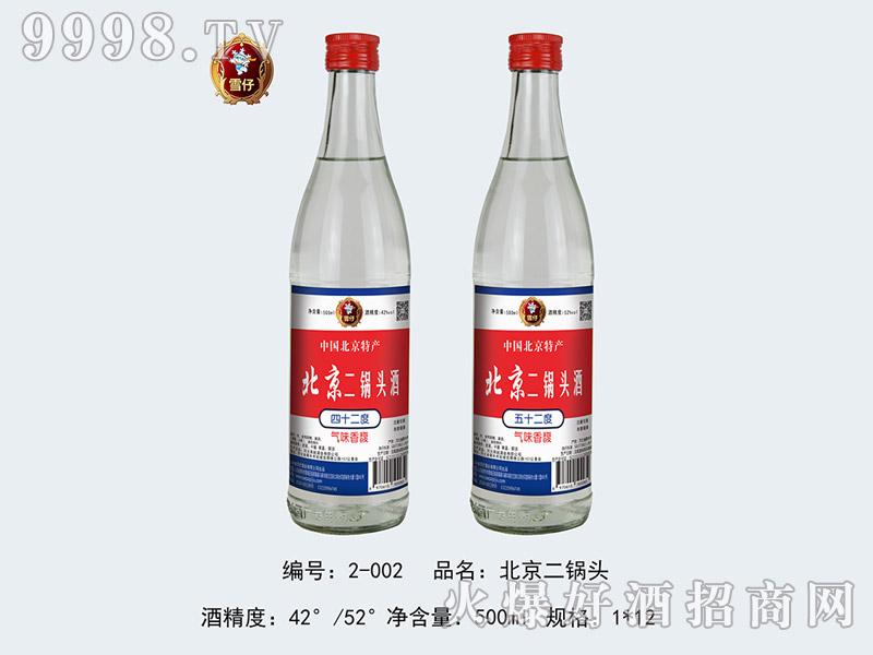 雪仔北京二锅头酒