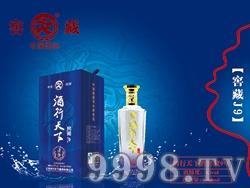 酒行天下酒・窖藏J9蓝盒