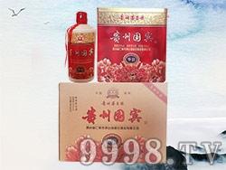 贵州国宾华贵铁盒
