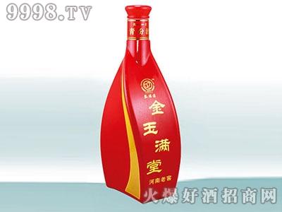 郓城水浒金玉满堂酒瓶