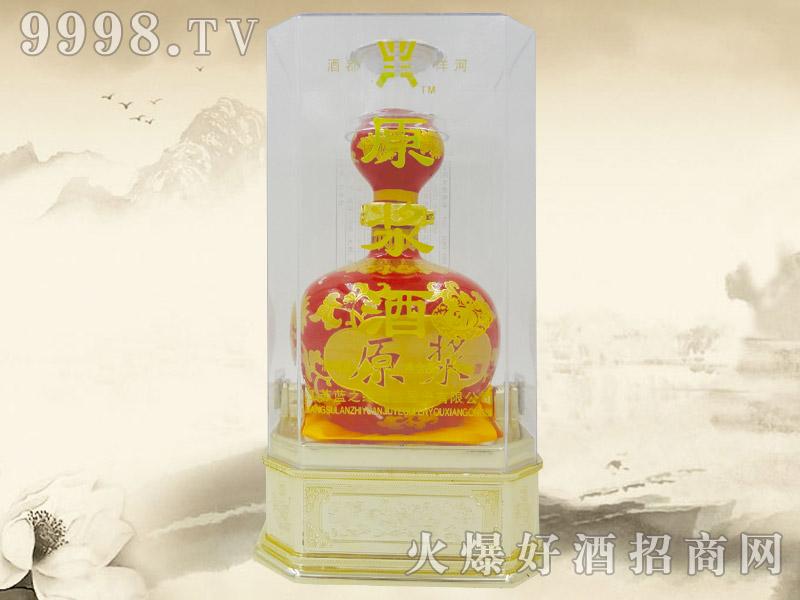 蓝之缘原浆酒20(红)