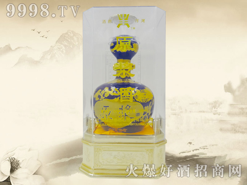 蓝之缘原浆酒20(蓝)