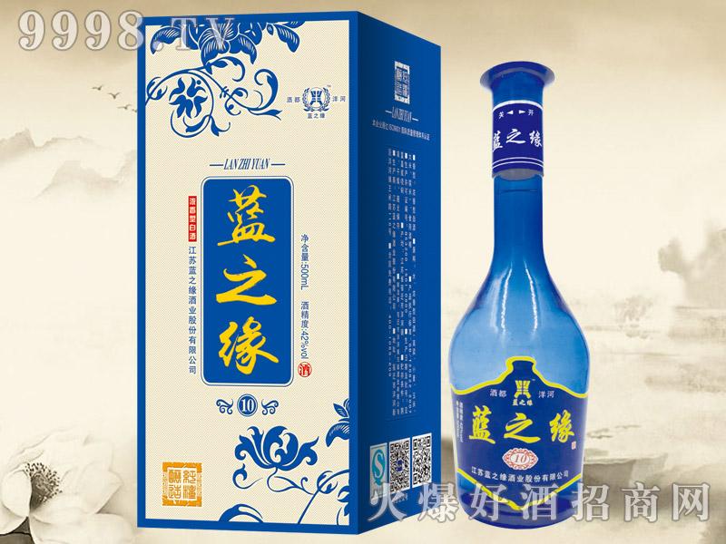 蓝之缘酒10