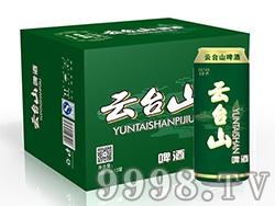 云台山啤酒绿罐箱装500ml