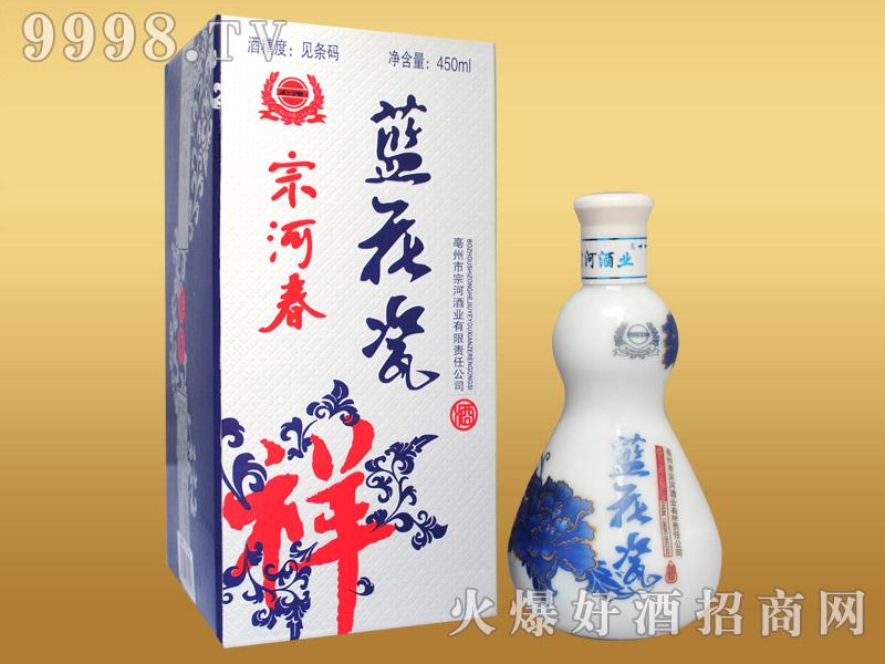 宗河春蓝花瓷酒