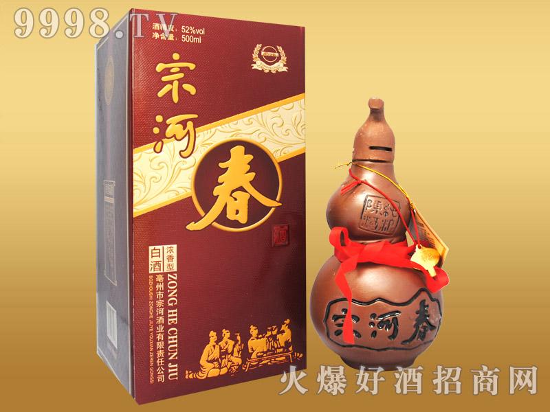 宗河春酒葫芦