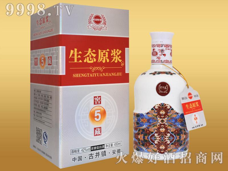 宗河春生态原浆酒窖藏5