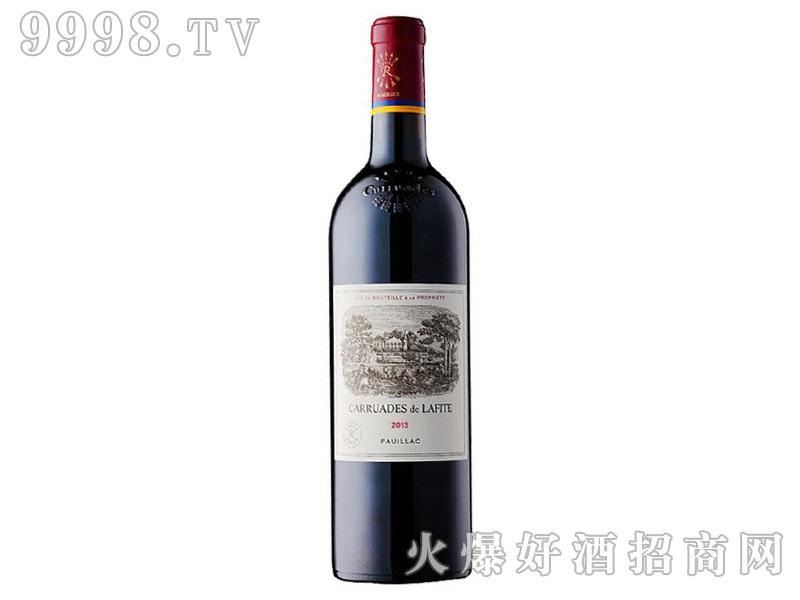 法国拉菲庄园副牌小拉菲干红葡萄酒