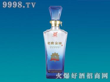前进喷涂玻璃瓶老窖金牌YTP-081-500ml