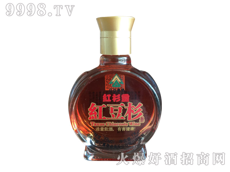 红杉灵酒125ml