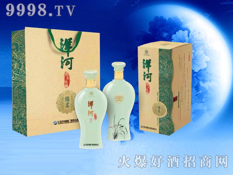 洋河金玉良缘酒・玉缘(绵柔)