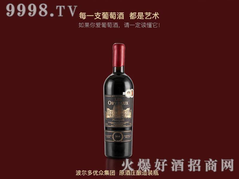 乐慕酒师珍藏9号酒窖干红葡萄画册・瓶身展示