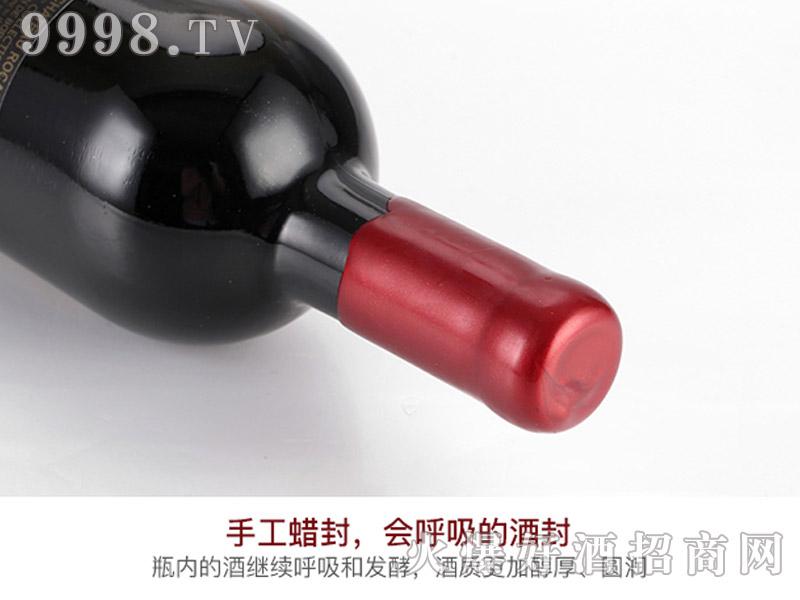 乐慕酒师珍藏9号酒窖干红葡萄画册・瓶封展示