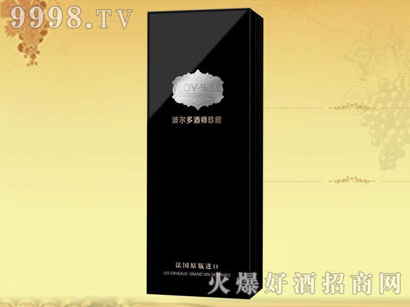 乐慕酒师珍藏9号酒窖干红葡萄酒(礼品盒)