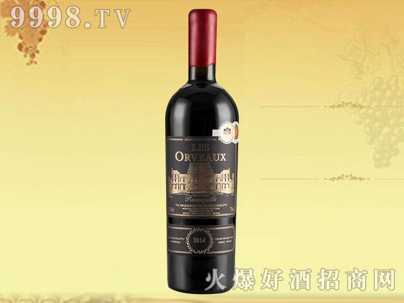 乐慕酒师珍藏9号酒窖干红葡萄酒