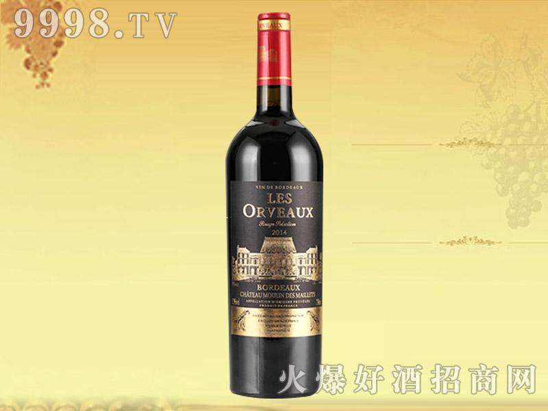 乐慕波尔多古堡干红葡萄酒