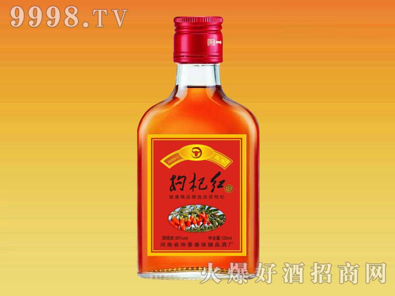 真牛枸杞红酒125ml