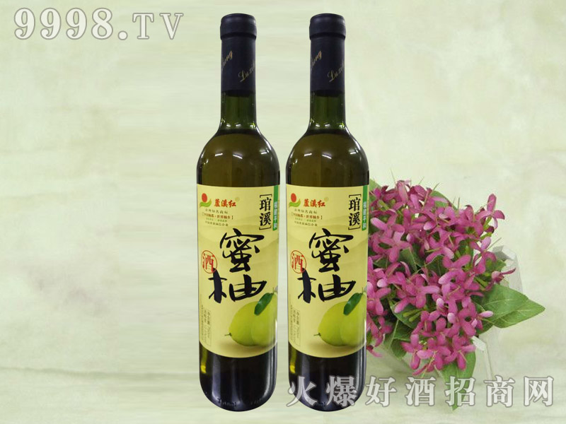 芦溪红蜜柚酒